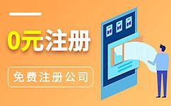 互联网+代理记账,是深圳公司主流吗?